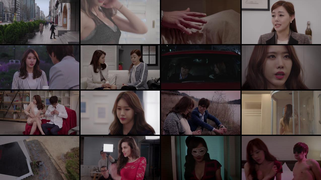 Good Sister in Law Forbidden Love 2016 200MB DVDRip Screenshot