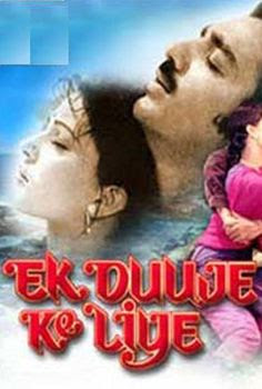 Ek Duuje Ke Liye Hindi Songs MP3