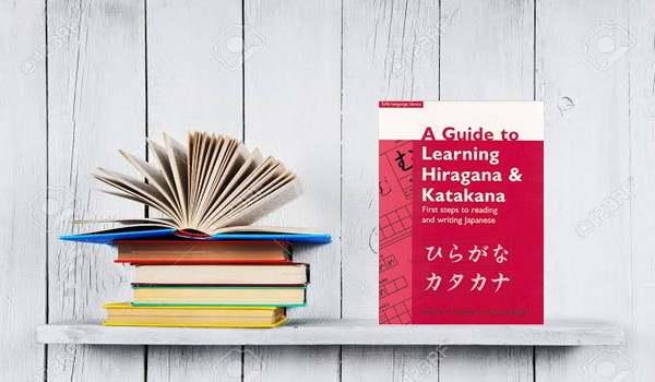 E-Book A Guide To Learning Hiragana & Katakana