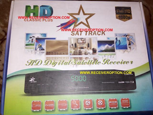 SAT TRACK CLASSIC PLUS HD RECEIVER POWERVU KEY OPTION