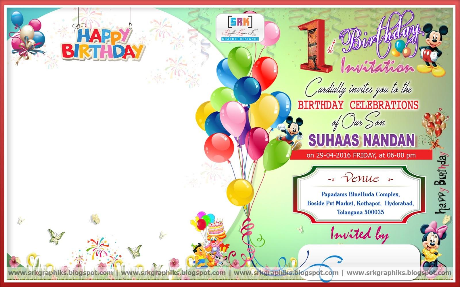 PSD 8 5 Birthday Invitation Card SRK GRAPHICS