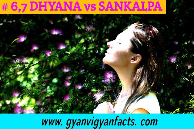 yoga-sambhavi-mudra-yoga-science,dhyana-in-english