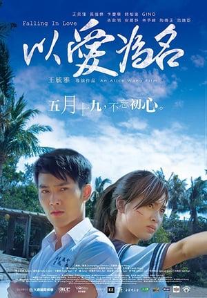 Nhân Danh Tình Yêu - Falling in Love (2017)