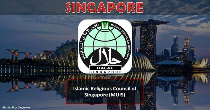 Logo Halal Singapura