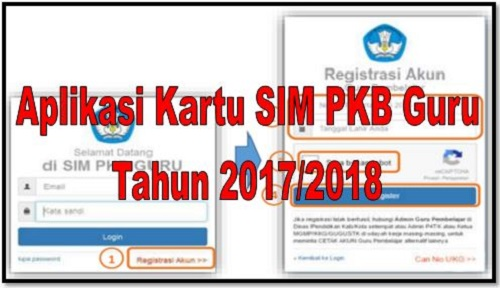 Aplikasi Kartu SIM PKB Guru Tahun 2017/2018