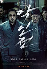 The Gangster, the Cop, the Devil (2019) Online HD (Netu.tv)