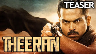 "Theeran (2018) ""Hindi Dubbed"" ""Official Teaser"""