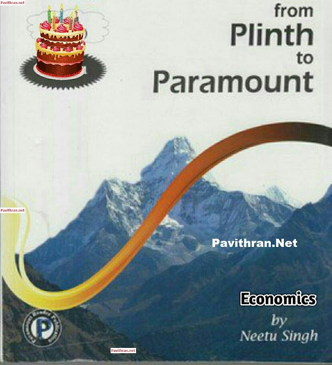 From Plinth to Paramount Indian Economics Book PDF Download