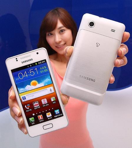 Samsung Galaxy M Style M340S with 4 Inch SUPER AMOLED