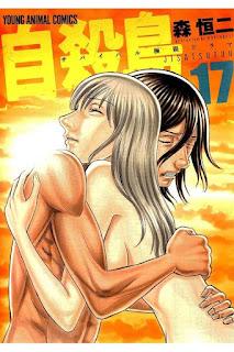 Jisatsutou (自杀岛) 01-17