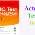 Listening TOEIC TEST LC 1000 - Actual Test 04