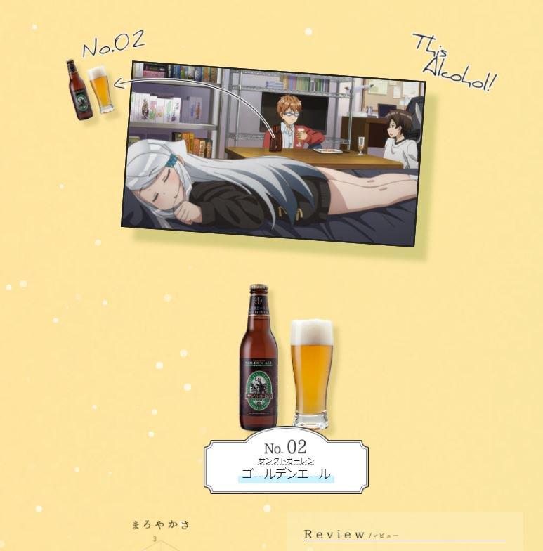Cerveja Imouto sae Ireba Ii