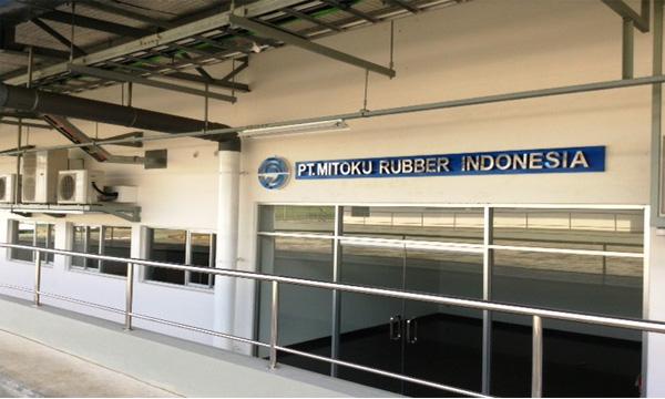Lowongan Kerja PT. Mitoku Rubber Indonesia