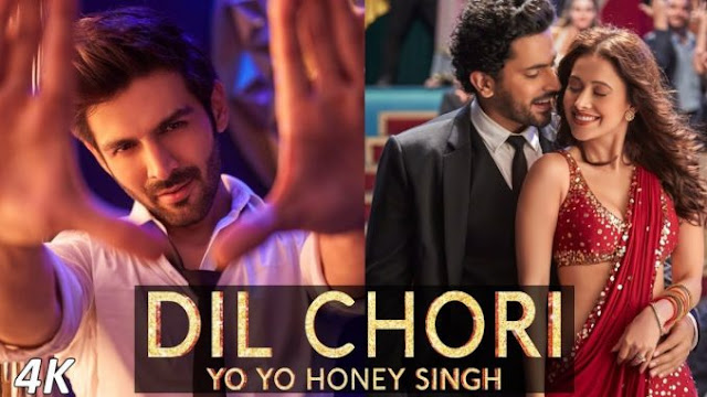 Yo Yo Honey Singh: DIL CHORI