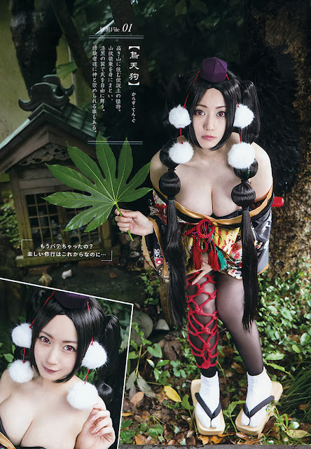 Hot girls Otogi Nekomu sexy japan cosplayer 4