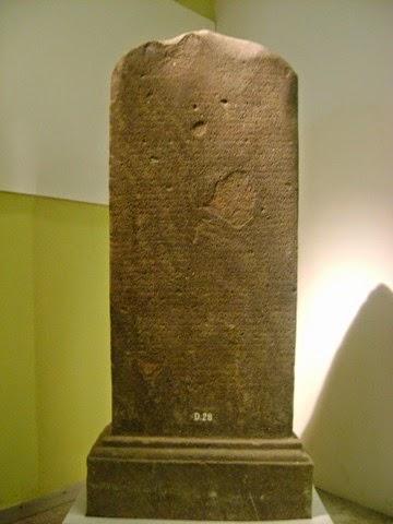 Sejarah Candi Prambanan - Prasasti Shivagrha