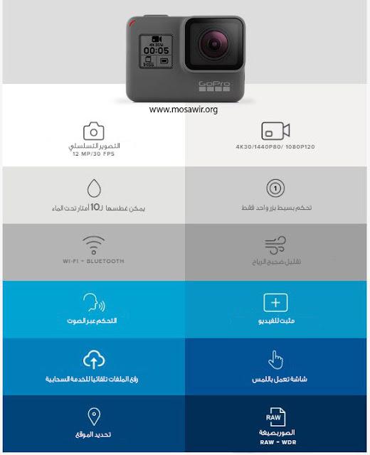 المواصفات التقنية لـGoPro Hero 5 4K