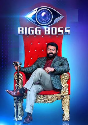 Bigg Boss Malayalam -Winner, Contestants and Anchor
