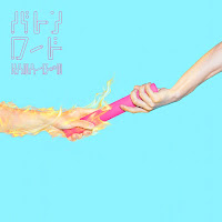Download KANA-BOON – Baton Road