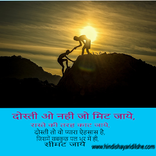 funny friendship shayari in hindi,funny friendship shayari in english,fnuny shero shayari on dosti,funny shayari in hindi for boyfriend