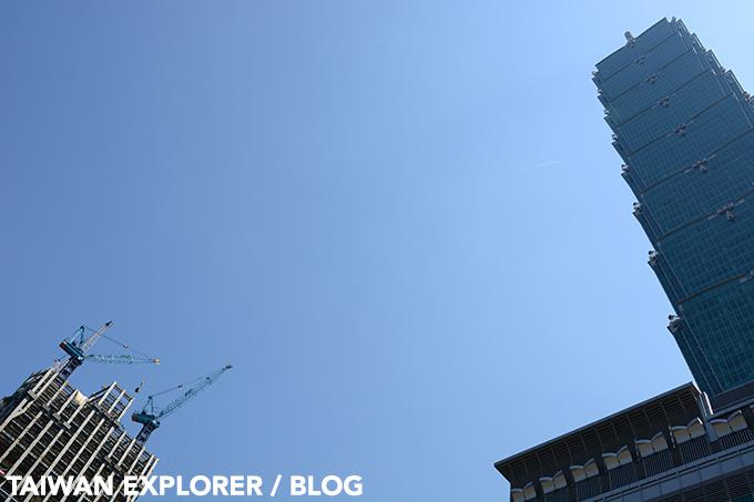 Nanshan Plaza, Taipei