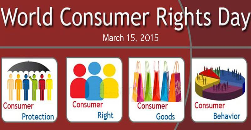 World-Consumer-Protection-Day-will-be-celebrated-on-March-15-15 मार्च को विश्व उपभोक्ता संरक्षण दिवस मनाया जाएगा