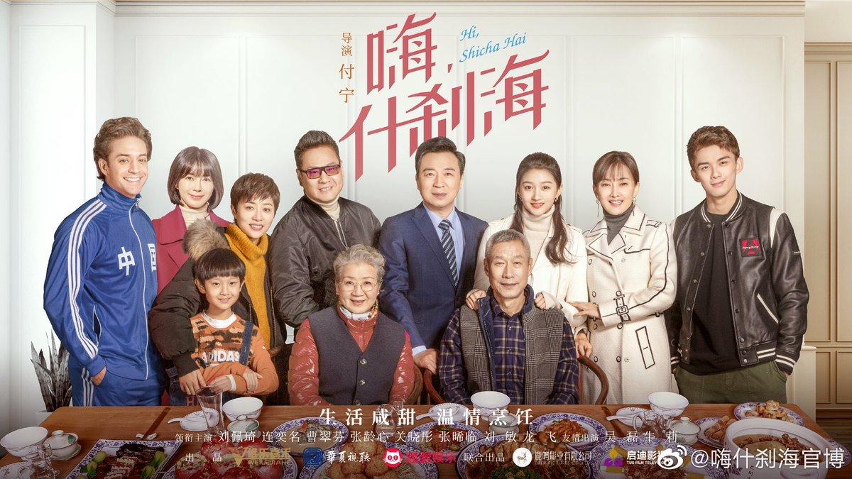 Nonton Download Shi Cha Hai (2020) Sub Indo