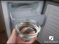Bisa Hemat Listrik Dua Kali Lipat dengan Simpan Mangkuk Diisi Air ke Dalam Kulkas, Begini Caranya