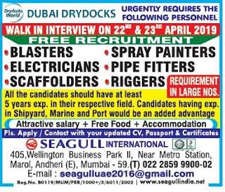 Dubai Drydocks Urgently Requires text image