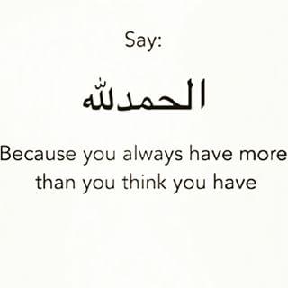 Tazkirah Jumaat #52 : Alhamdulillah