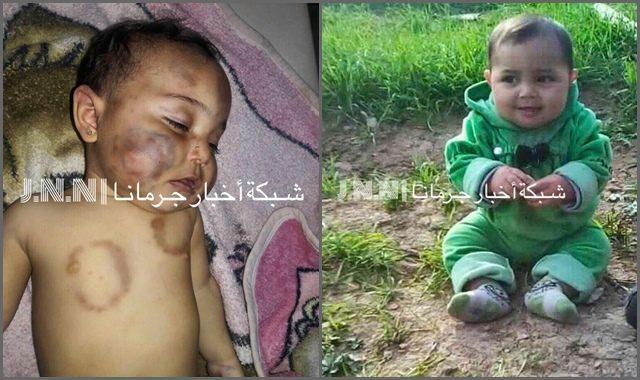أب سوري يتخلى عن الانسانية ويفترس جسد طفلته الرضيعة بأسنانه حتى الموت والسبب لا يصدقه إنسان