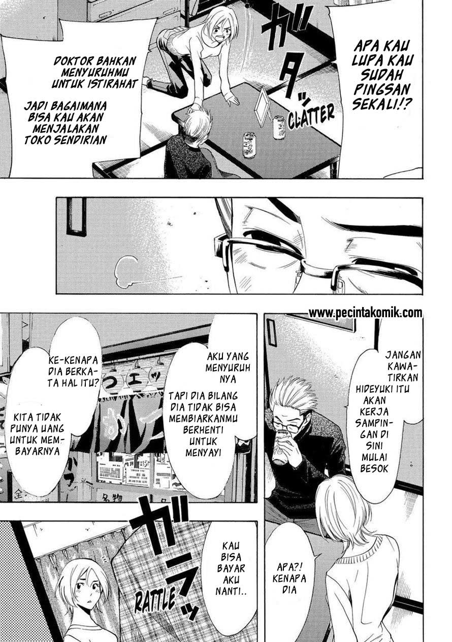 Fuuka Chapter 133-12