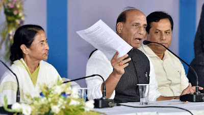 Rajnath Singh Union Home Minister Rajnath Singh, West Bengal Chief Minister Mamata Banerjee