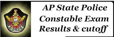 AP Police Constable Result 2016 Declared