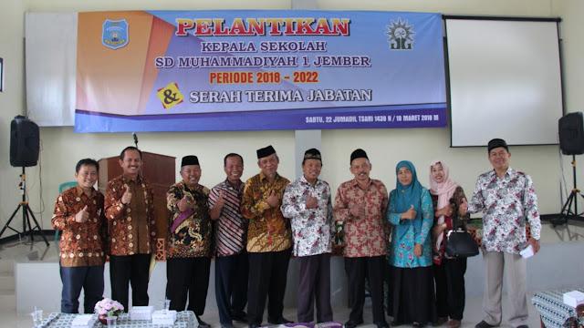 Wejangan Ketua Muhammadiyah Jember Pada Sertijab Kepala SD MUTU Jember