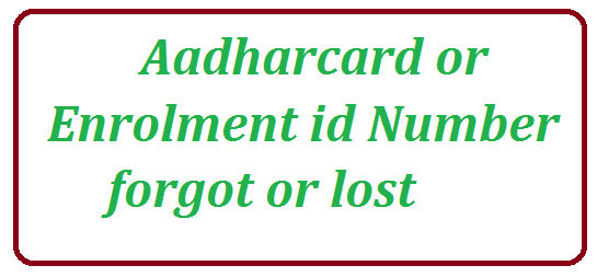 aadhar card number or enrolment id number forgot or lost image