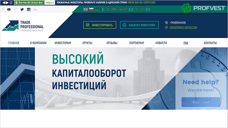 Trade Limited обзор и отзывы HYIP-проекта