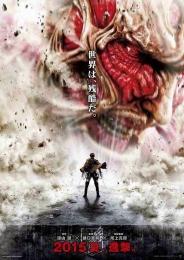 Attack On Titan 1 | Bmovies