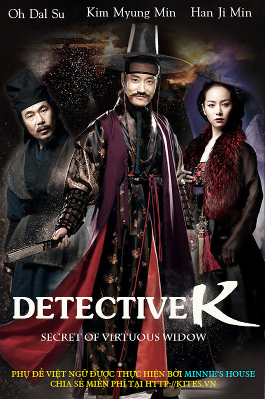 I had initially thought that this may have been inspired by the hit Hong  Kong film Detective Dee that came out in 2010 but it is actually based on a  Korean ...