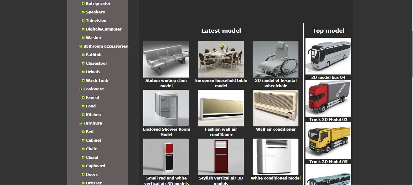 SketchUp 3D 秘境: 3D 模型/材質/電子書