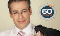 Ο Νίκος Μάνεσης και η εκπομπή «60' Ελλάδα» στην Καστοριά