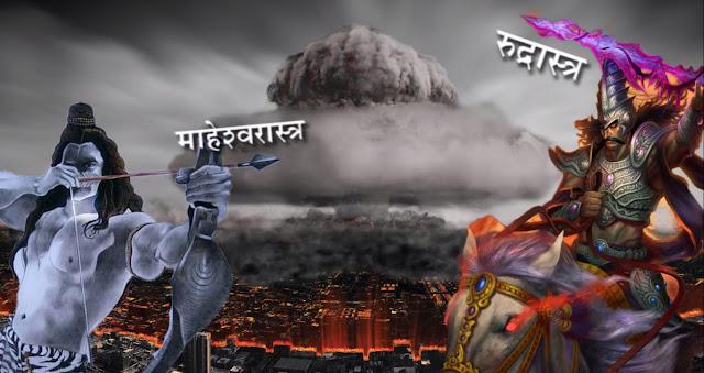 Indrajita Lord Rama Battle