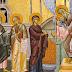 2 Φεβρουαρίου: Η Υπαπαντή του Ιησού Χριστού