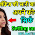 How To Listen Girlfriend call recording in Your Phone | how to spy on someone