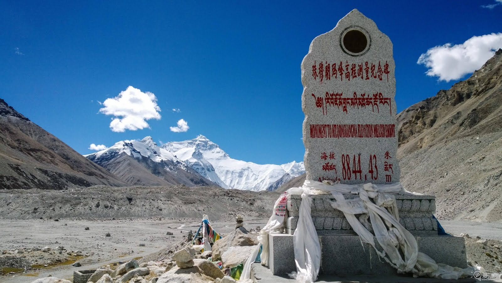 It says Everest base camp on an 8844.43 miters.