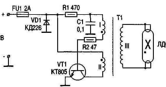 Электронный балласт компактной люминесцентной лампы ...