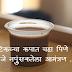 प्लॅस्टिकच्या कपात चहा पिणे म्हणजे नपुंसकतेला आमंत्रण !!