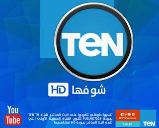 قناة تين تي في بلس +2 سبورت بدون تقطيع