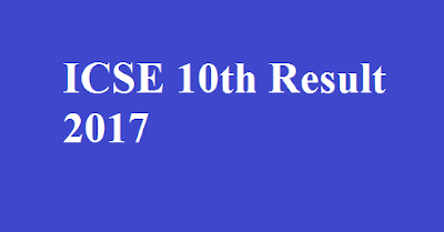 10th Result 2017
