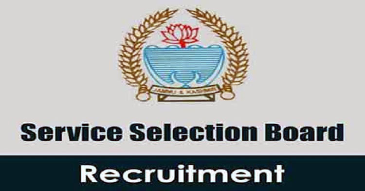 JKSSB Interview Notification for selected candidates of CGL Exam